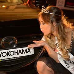 Meine ersten Schritte als Miss Yokohama 2014