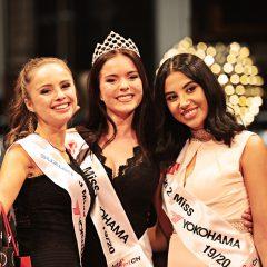 Miss Yokohama Wahl 2019