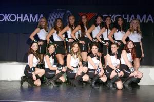 Miss YOKOHAMA 2014/2015 Wahlabend
